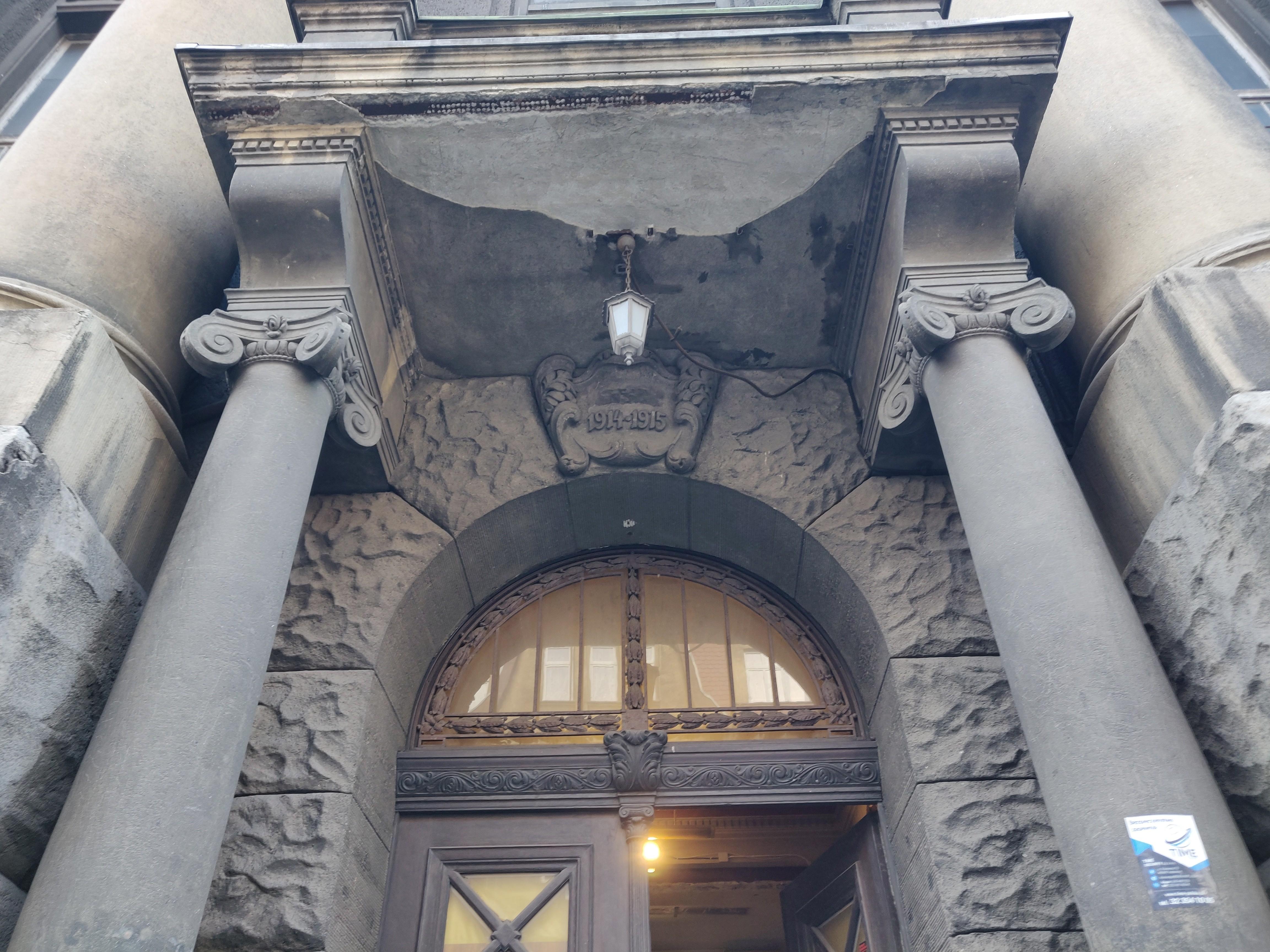 Wpis do rejestru zabytków (A/623/2020)